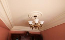 Casa Patriculara Interior Exteriror 520